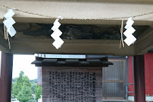 Motoshirochō Tōshōgū Shrine, Hamamatsu, Japan