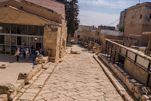 Madaba Archaeological Park, Madaba, Jordan