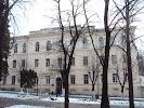 Курортная поликлиника им. Н.И. Пирогова, проспект Кирова, дом 16 на фото Пятигорска