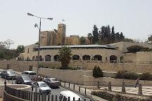 The Menachem Begin Heritage Center Museum, Jerusalem, Israel