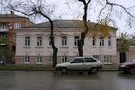 Гиршы Фельдмана домЪ, Греческая улица на фото Таганрога