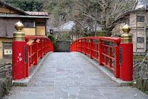Katsura Bridge, Izu, Japan