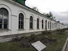 Музей природы на фото Екатеринбурга