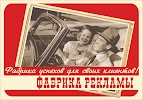 ЧП «Фабрика рекламы» на фото Кривого Рога