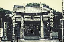 Kushida Shrine, Fukuoka, Japan