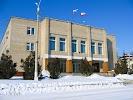Администрация Хвалынского муниципального района на фото Хвалынска
