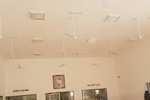 Al Balid Archeological Site, Salalah, Oman