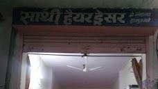 Sathi Hairdresser jaipur