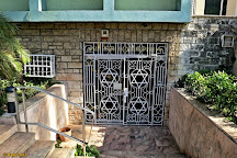 Beth Shalom's Synagogue, Havana, Cuba