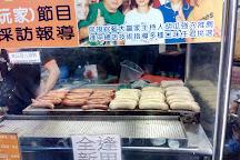 FengJia Night Market, Xitun, Taiwan