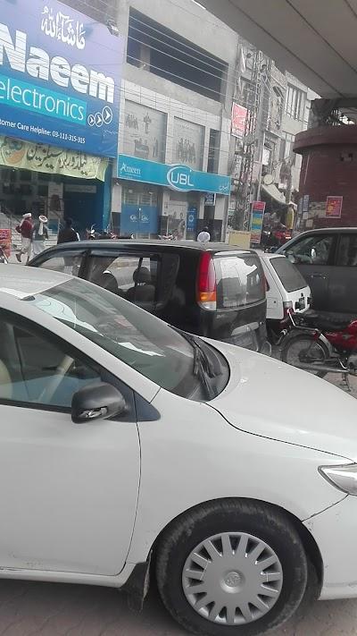 United Bank - UBL, Punjab, Pakistan | Phone: +92 341 4051096