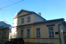 Burganov's House, Moscow, Russia