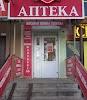 Максавит, улица Героев Сибиряков, дом 81 на фото Воронежа