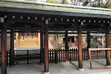 Oe Shrine, Osaka, Japan