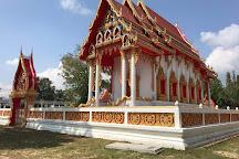 Wat Khlong Thom Museum, Khlong Thom, Thailand