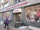 Кенгуру дисконт, Весковский тупик, дом 7, строение 1 на фото Москвы