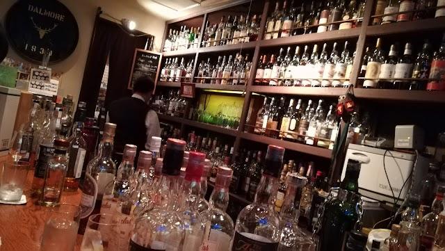 Bar Brora