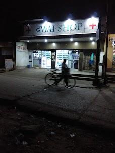 Dawai Shop jamshedpur