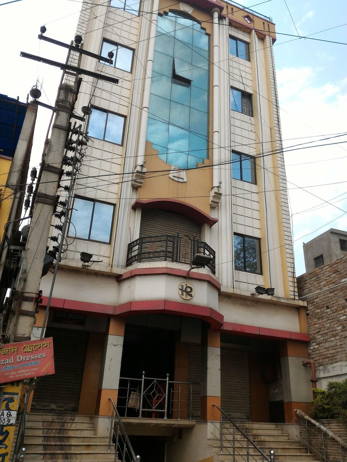 Hotel Rashmi Hotel Reshmi Around Guides