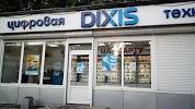 Dixis, Хрустальная улица на фото Ульяновска