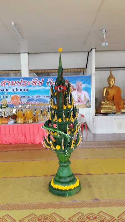Wat SA Bua Khluean