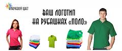 Ключевой цвет, Дачная улица на фото Краснодара