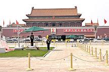 Gate of Heavenly Peace (Tian'an Men), Beijing, China
