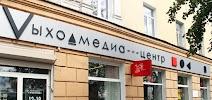 медиа-центр VЫХОД, проспект Карла Маркса, дом 14 на фото Петрозаводска