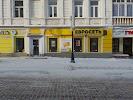 Евросеть, Большая Покровская улица на фото Нижнего Новгорода