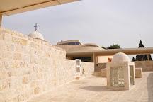 Milk Grotto, Bethlehem, Palestinian Territories