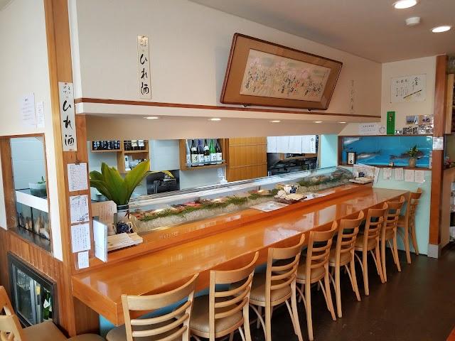 Kojiro Sushi