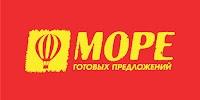 Море Готовых предложений, улица Максима Горького, дом 30 на фото Тюмени