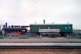 Железнодорожная станция  Fastov 1
