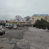 Автобусная станция   Volgodonsk