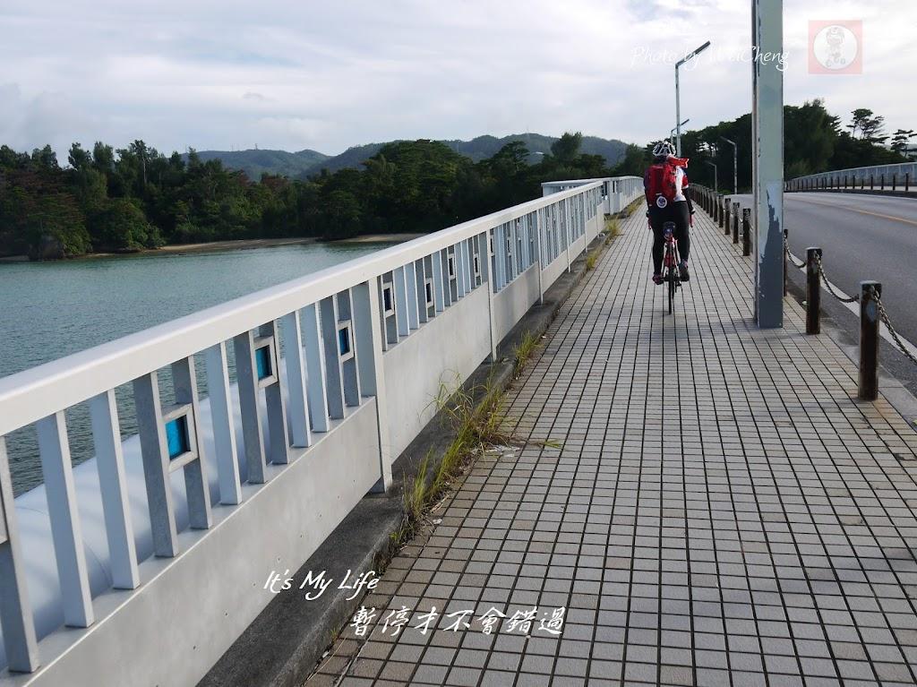 Yagajio Bridge