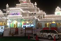 Bapu Bazar, Jaipur, India