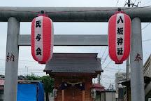 Yasaka Shrine, Kasukabe, Japan
