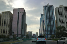 World Trade Center Mall, Abu Dhabi, United Arab Emirates