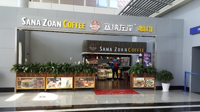 Weihai Airport