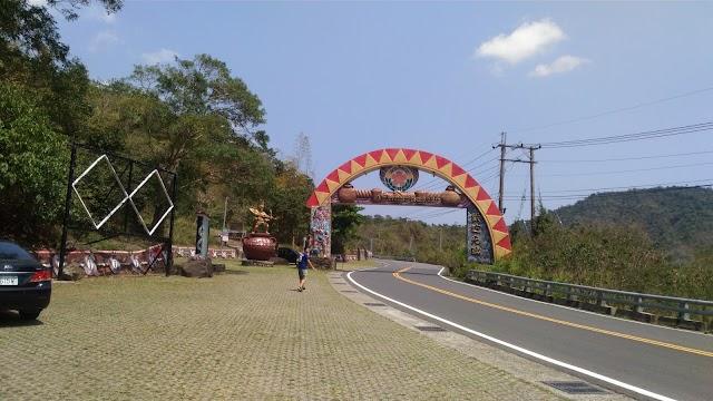 Mudan Reservoir