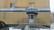 ФорБанк, Молодежная улица на фото Барнаула