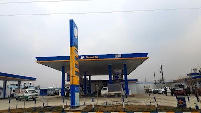 Ahmad Yar Petrol Station احمد یار پټرول پمپ