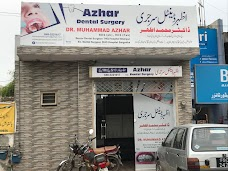 Azhar Dental Surgery sargodha