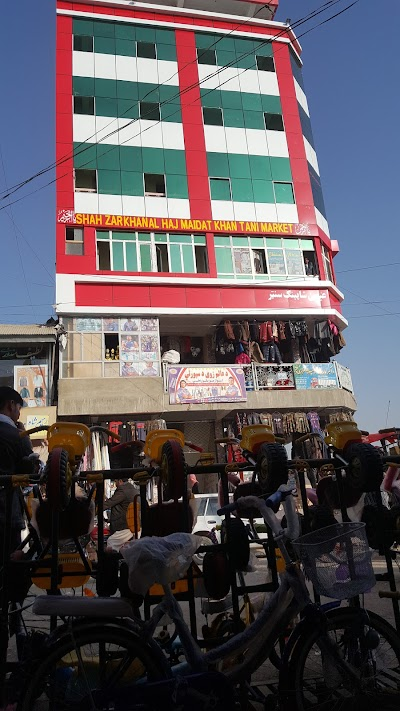 Khost Stadium