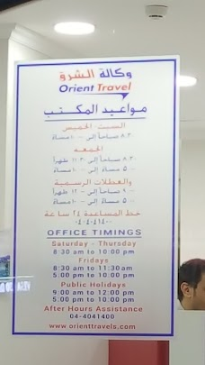 Orient Travels dubai UAE