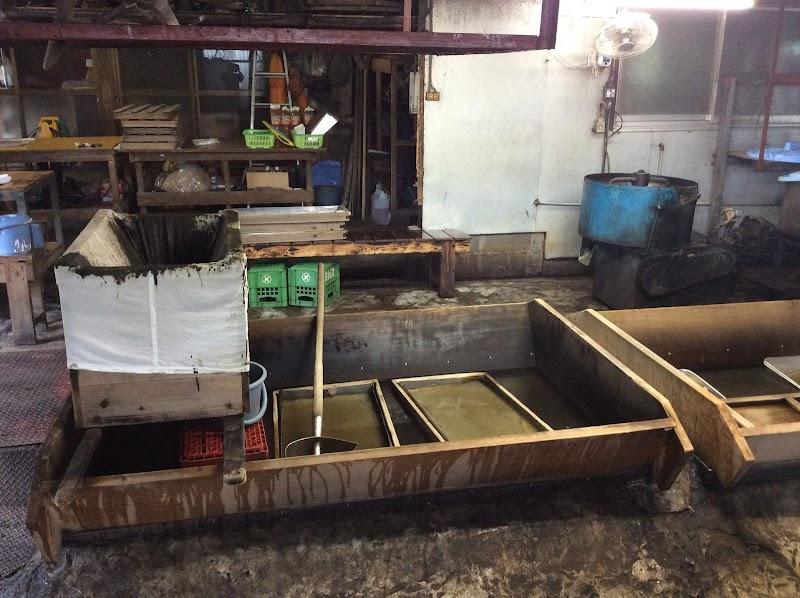 水間・黒糖工場