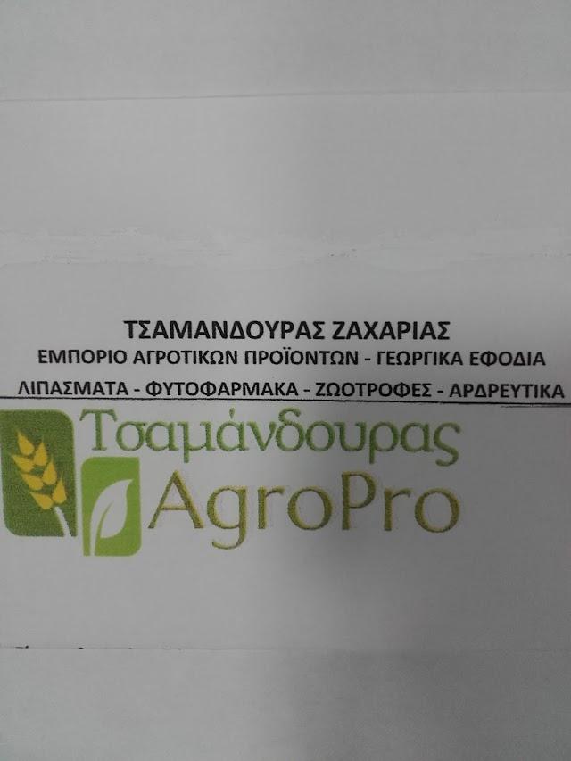Tsamandouras Agropro