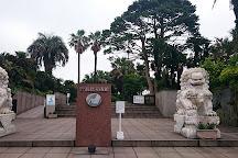 Nagashima Museum, Kagoshima, Japan