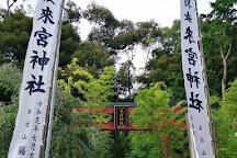 Tanna Shrine, Atami, Japan