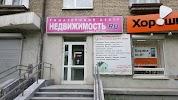 Недвижимость.ру, риэлторский центр, Комсомольская улица на фото Екатеринбурга